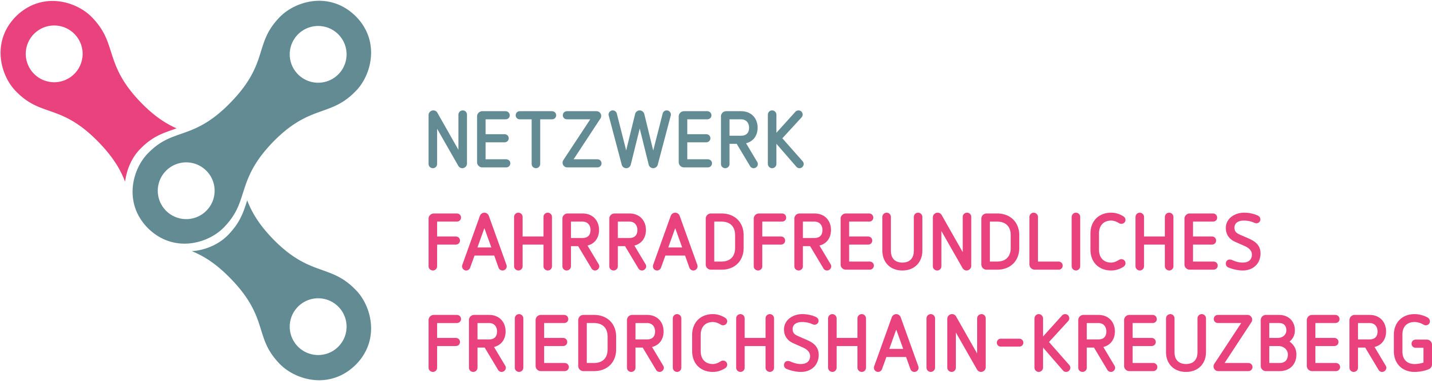 Logo RadXhain